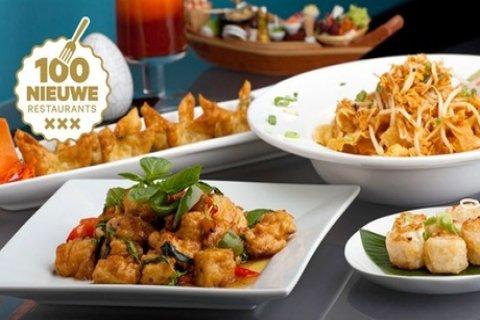 3-gangen keuzemenu als lunch of diner, bij Royal Thai nabij het Leidseplein (vanaf 2...